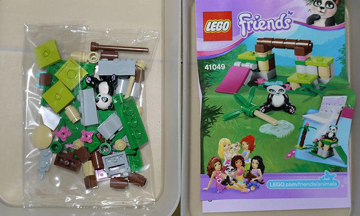 LEGO-41049-パンダとラッキーバンブーを作った2.jpg