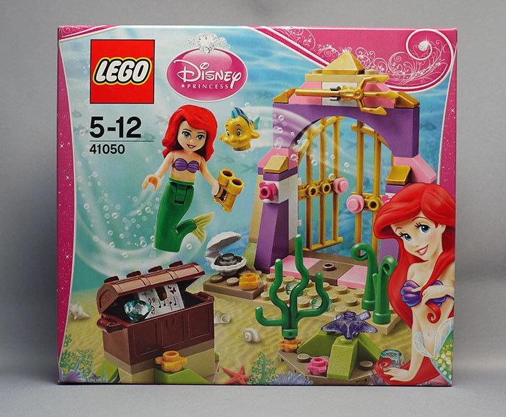 LEGO-41050-アリエルのひみつのたからが来た1.jpg