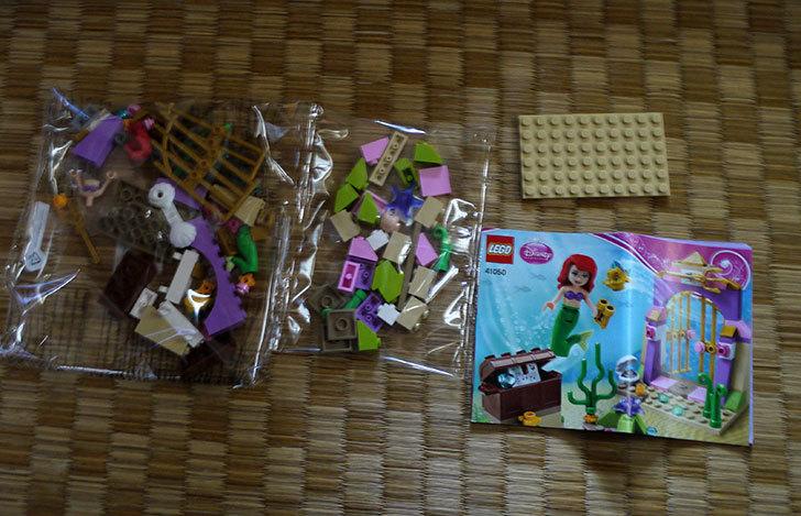 LEGO-41050-アリエルのひみつのたからを作った2.jpg