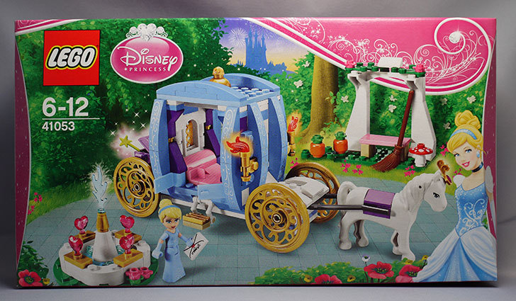 LEGO-41053-シンデレラのまほうの馬車が来た1.jpg