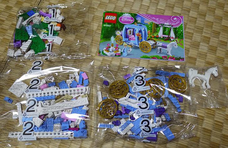 LEGO-41053-シンデレラのまほうの馬車を作った2.jpg
