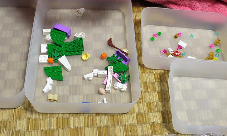 LEGO-41053-シンデレラのまほうの馬車を作った3.jpg