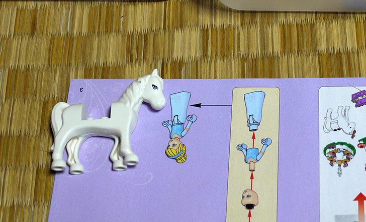 LEGO-41053-シンデレラのまほうの馬車を作った4.jpg