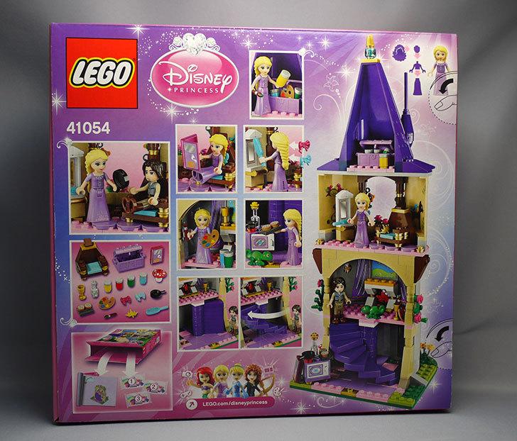 LEGO-41054-ラプンツェルのすてきな塔が来た2.jpg