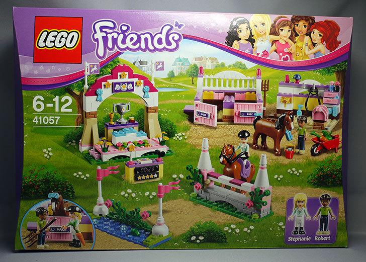 LEGO-41057-ハートレイクホースショーが届いた1.jpg