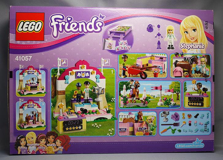 LEGO-41057-ハートレイクホースショーが届いた2.jpg