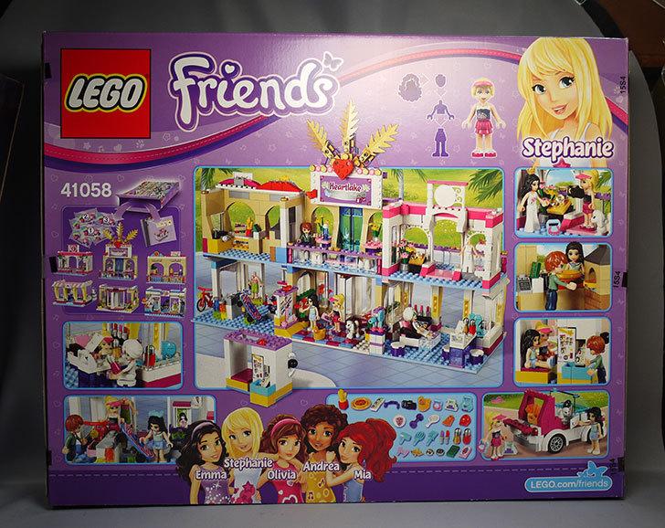 LEGO-41058-ウキウキショッピングモールが来た2.jpg