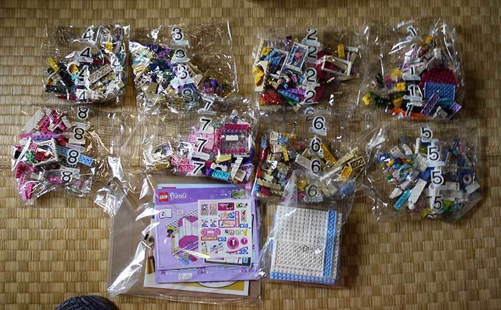 LEGO-41058-ウキウキショッピングモールを作った2.jpg