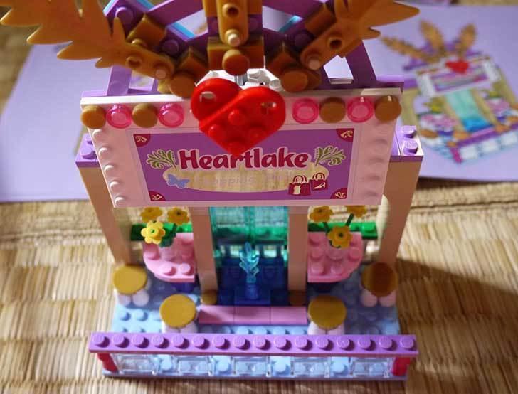LEGO-41058-ウキウキショッピングモールを作った22.jpg