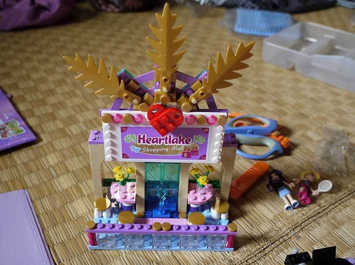 LEGO-41058-ウキウキショッピングモールを作った23.jpg