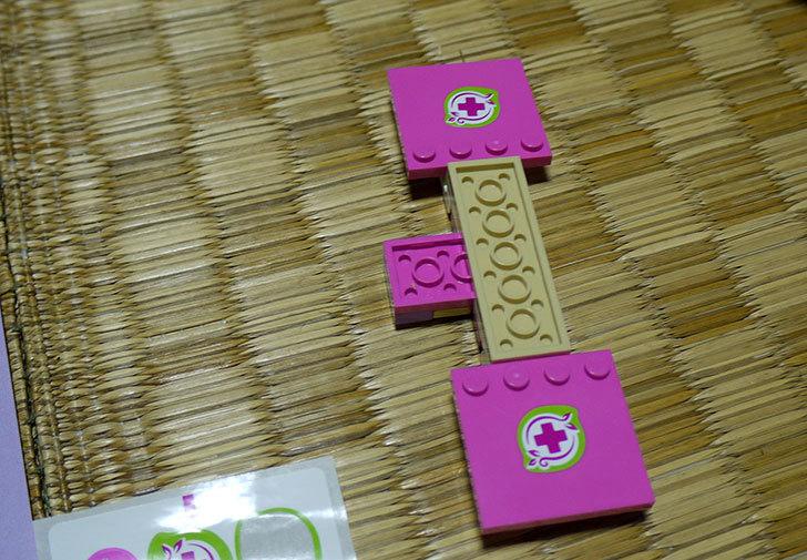 LEGO-41059-サンクチュアリジャングルツリーを作った12.jpg