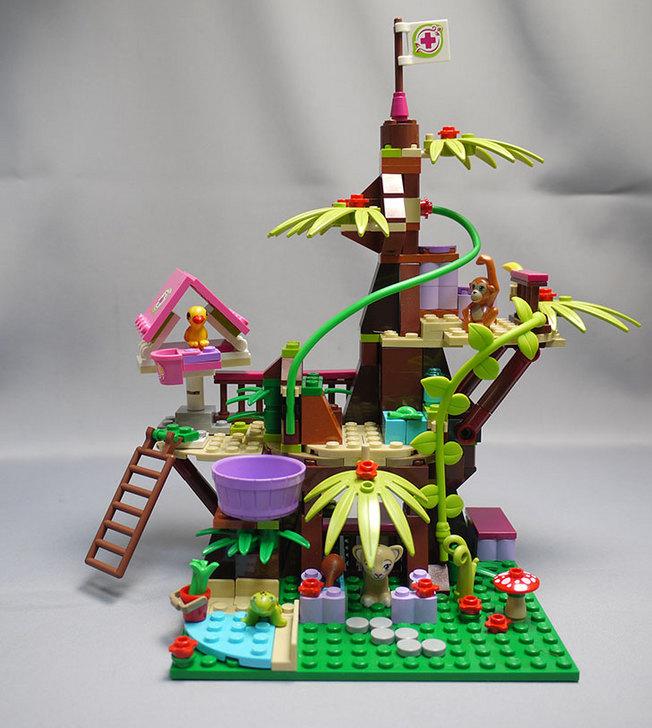 LEGO-41059-サンクチュアリジャングルツリーを作った32.jpg