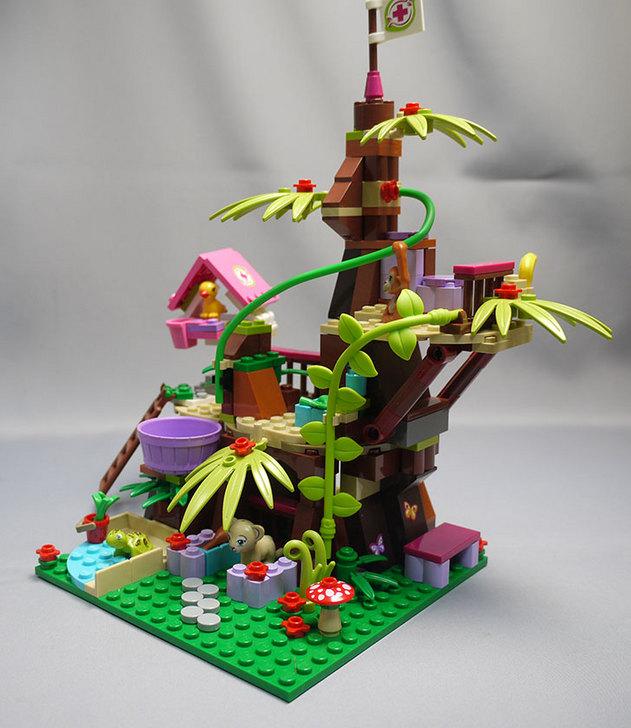 LEGO-41059-サンクチュアリジャングルツリーを作った33.jpg