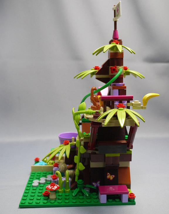 LEGO-41059-サンクチュアリジャングルツリーを作った34.jpg