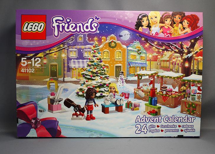 LEGO-41102-フレンズ-アドベントカレンダーが来た1.jpg