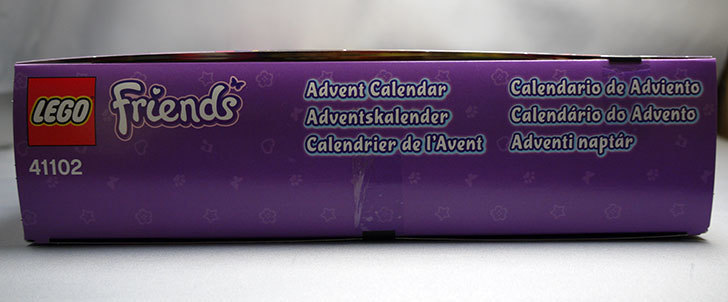 LEGO-41102-フレンズ-アドベントカレンダーが来た5.jpg