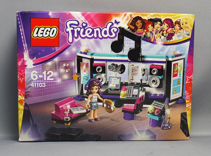 LEGO-41103-ポップスター-ミュージックスタジオが届いた1.jpg