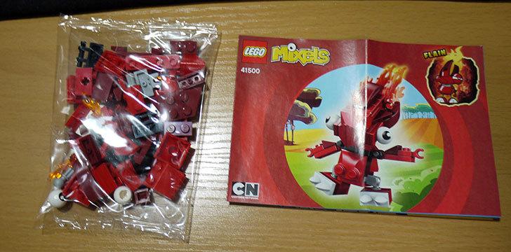 LEGO-41500-フレインを作った2.jpg