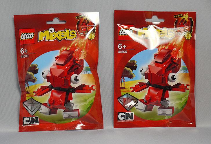 LEGO-41500-フレインを追加で買った1.jpg