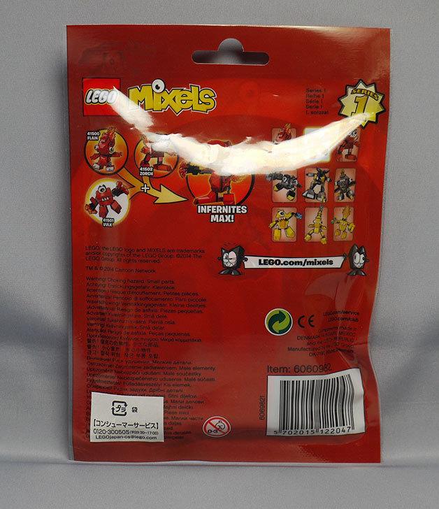 LEGO-41501-バルクを買った2.jpg
