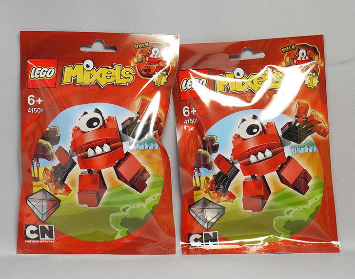 LEGO-41501-バルクを追加で買った.jpg