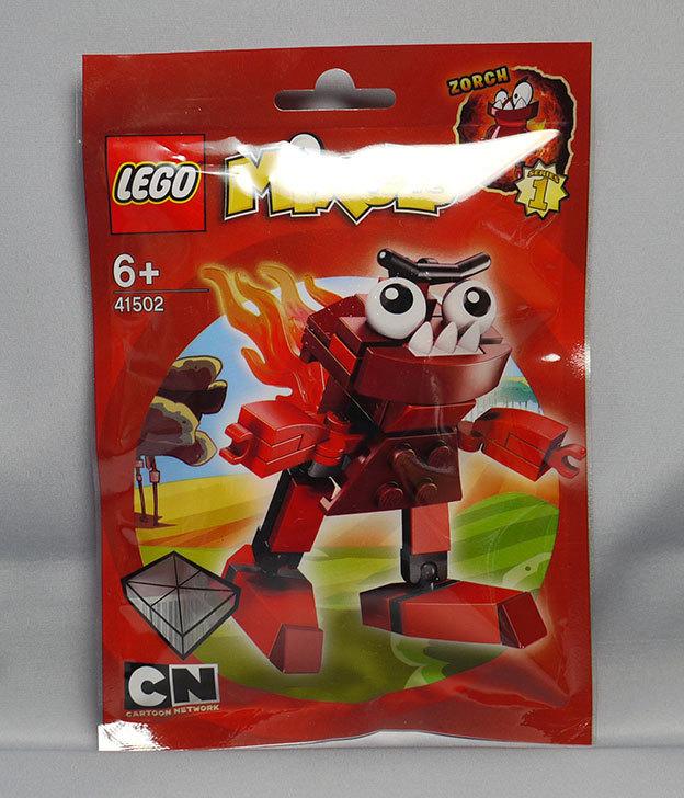 LEGO-41502-ゾーチを買った1.jpg