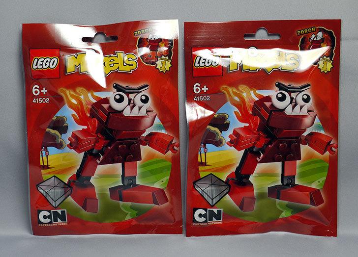 LEGO-41502-ゾーチを買った2-1.jpg