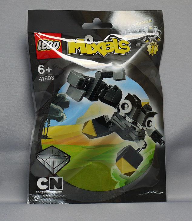 LEGO-41503-クレーダーを買った1.jpg