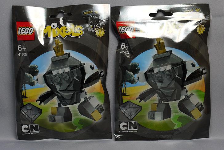 LEGO-41505-シャフを追加で買った1.jpg