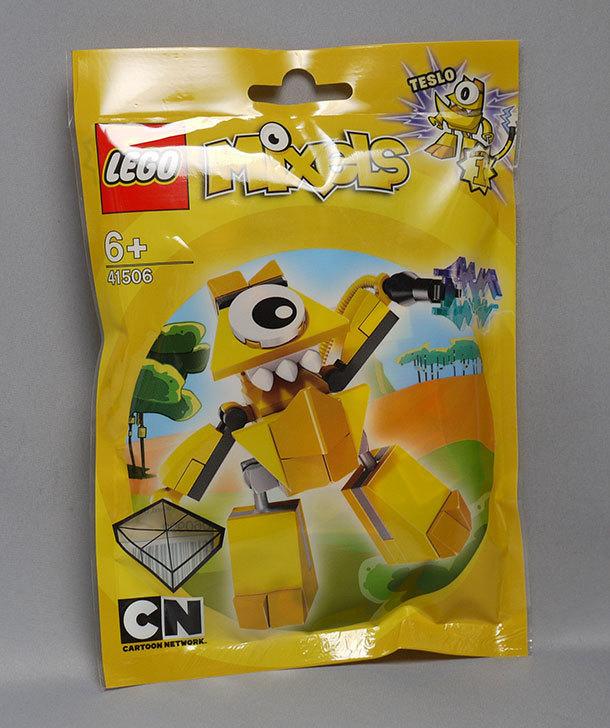 LEGO-41506-テスロを買った1.jpg