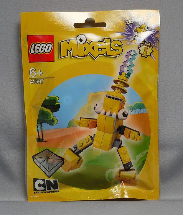 LEGO-41507-ザプターを買った1.jpg