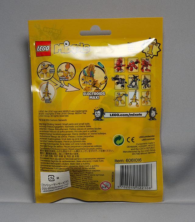 LEGO-41507-ザプターを買った2.jpg