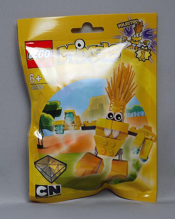 LEGO-41508-ボレクトロを買った1.jpg