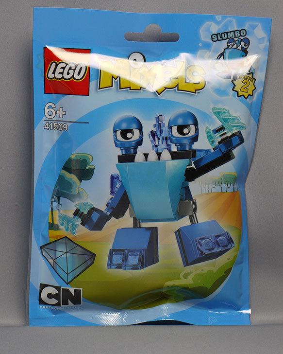 LEGO-41509-スランボが来た1.jpg