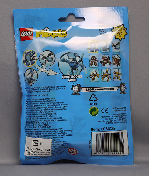 LEGO-41509-スランボが来た2.jpg