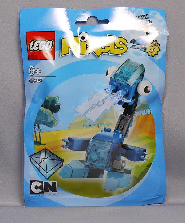 LEGO-41510-ランクが来た1.jpg