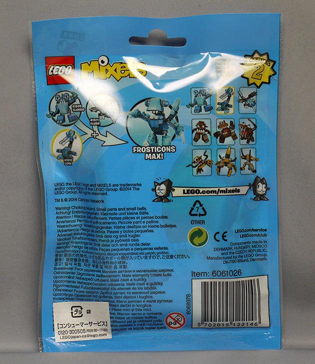 LEGO-41510-ランクが来た2.jpg