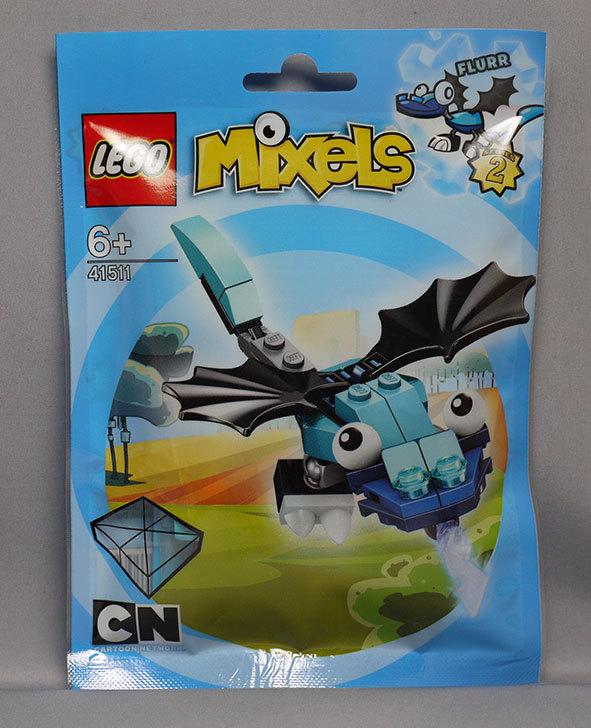 LEGO-41511-フラーが来た1.jpg