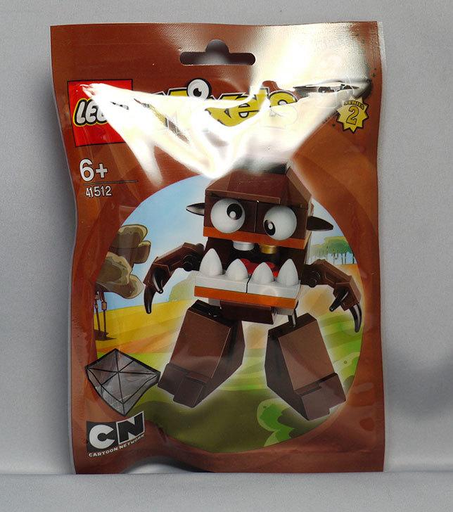 LEGO-41512-チョムリーが来た1.jpg