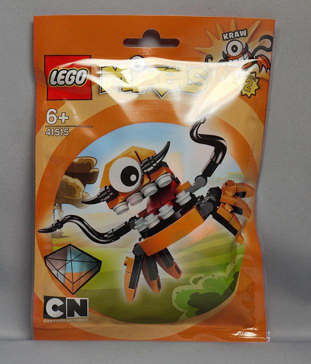 LEGO-41515-クロウが来た1.jpg
