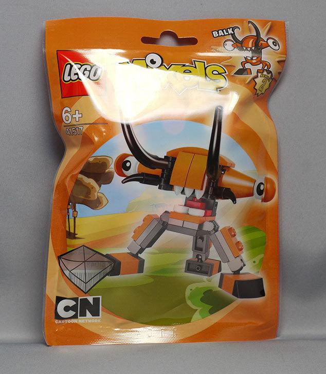 LEGO-41517-バルクが来た1.jpg