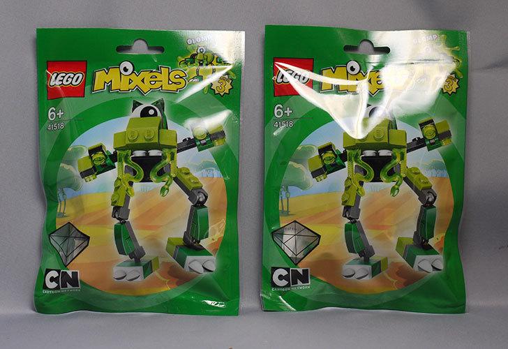 LEGO-41518-グロンプが来た1.jpg
