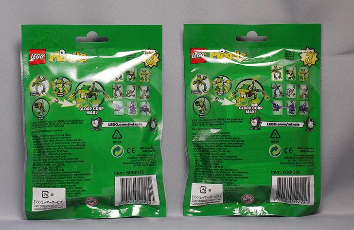 LEGO-41518-グロンプが来た2.jpg
