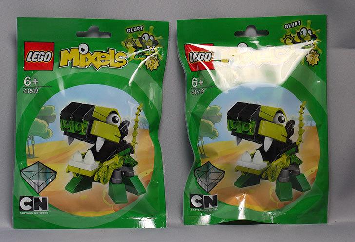 LEGO-41519-グラートが来た1.jpg