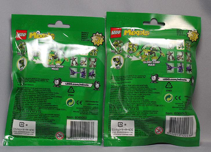 LEGO-41519-グラートが来た2.jpg