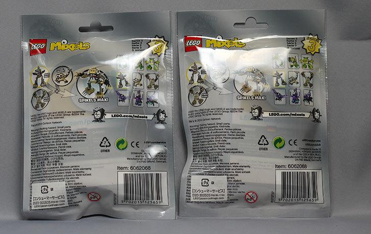 LEGO-41521-フーティが来た2.jpg