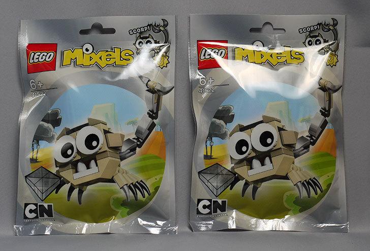 LEGO-41522-スコーピが来た1.jpg