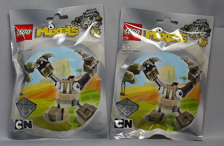 LEGO-41523-フーギが来た1.jpg