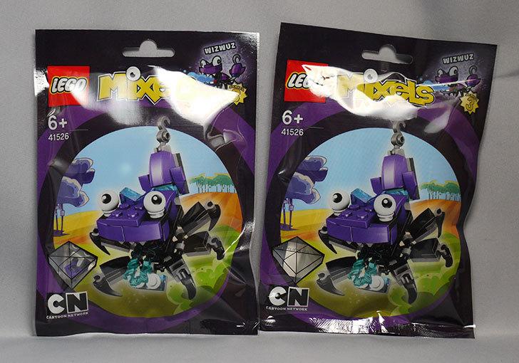 LEGO-41526-ウィズウズが来た1.jpg
