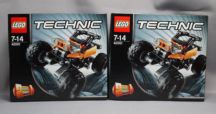 LEGO-42001-ミニオフローダーが届いた1.jpg